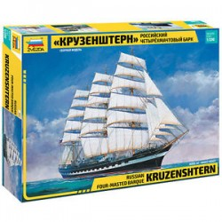 KRUSENSTERN SAILING SHIP KIT