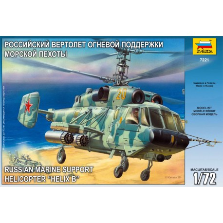 SOVIET NAVAL ASSAULT TRANSPORT HELICOPTER 1/72 Scale Kit