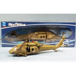 UH60 Sikorsky Blackhawk (US Army) (New Ray NR25563)