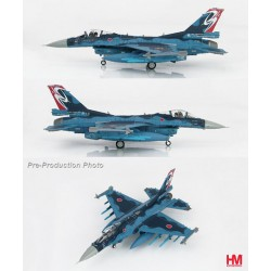 "Mitsubishi F2A (JASDF, Japan F-2A ""Air Combat Meet 2013"" 13-8557, 3rd SQ, 3rd AW, Misawa AB) 1/72 Scale Kit"