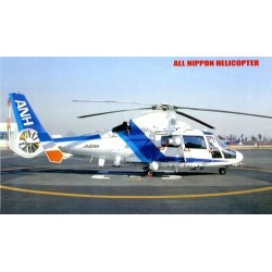 Aerospatiale As365N2 Dauphin Anh 1/48 Kit