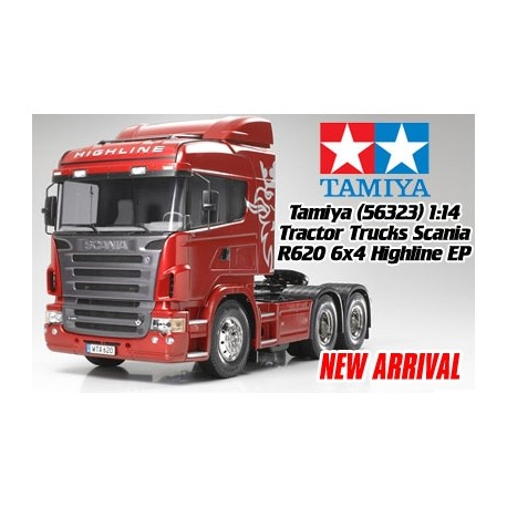 MCL Direct For Best Pricing on Tamiya RC